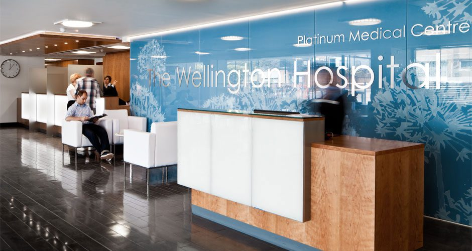 A view of wellington hospital reception